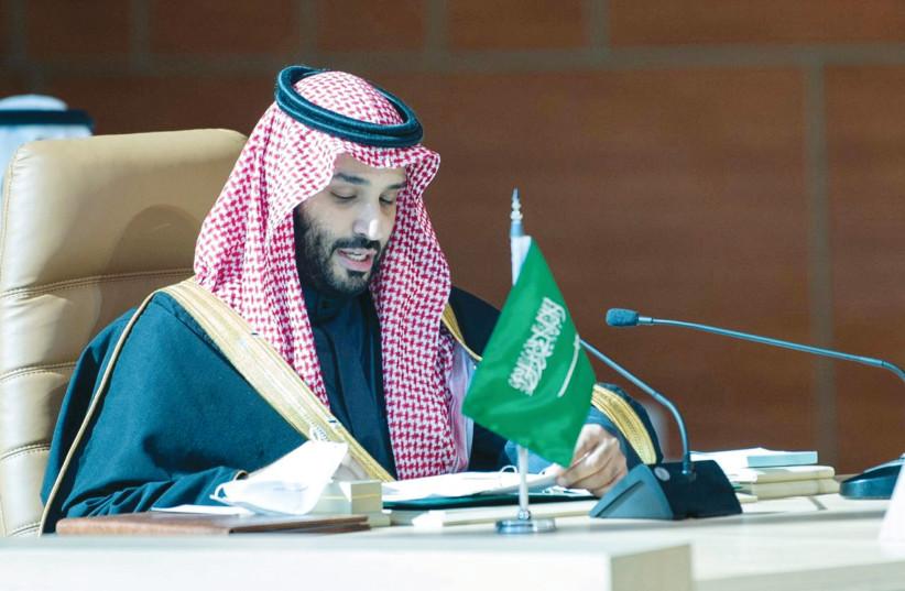 SAUDI ARABIAN Crown Prince Mohammed bin Salman speaks during the Gulf Cooperation Council's 41st Summit in Al-Ula, Saudi Arabia, in January.  (photo credit: BANDAR ALGALOUD/REUTERS)