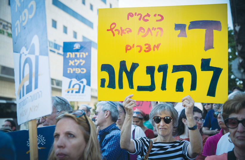 AMERICAN AND Israeli Orthodox and Conservative Jews protest outside the Chief Rabbinate offices in Jerusalem, against the rabbinate's disqualification of American rabbis' conversions in July 2016. (photo credit: HADAS PARUSH/FLASH90)