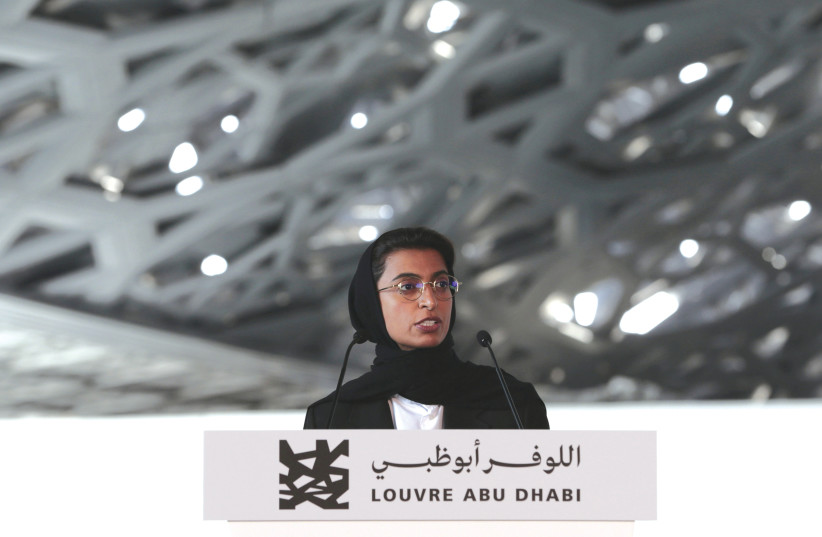 UAE MINISTER of Culture and Knowledge Development Noura Al Kaabi speaks at the Louvre Abu Dhabi Museum in 2018. (photo credit: CHRISTOPHER PIKE/REUTERS)