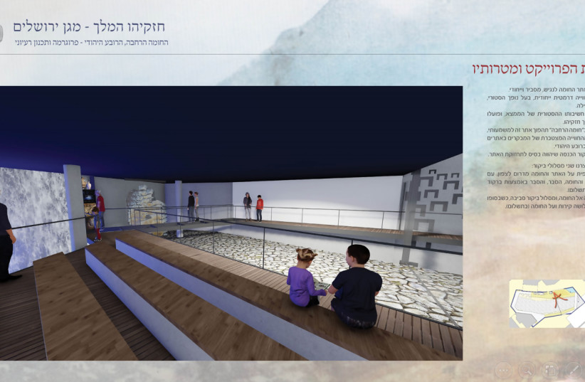 New visitor center planned for Jewish Quarter of the Old City of Jerusalem (photo credit: THE COMPANY FOR THE RECONSTRUCTION AND DEVELOPMENT OF THE JEWISH QUARTER IN THE OLD CITY OF JERUSALE)
