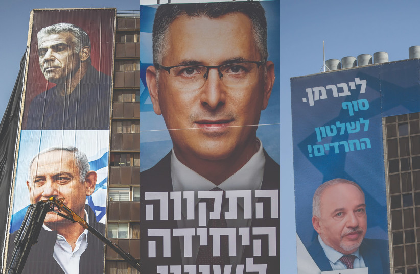 Israel Elections: Likud lead grows, as Sa'ar keeps falling – poll
