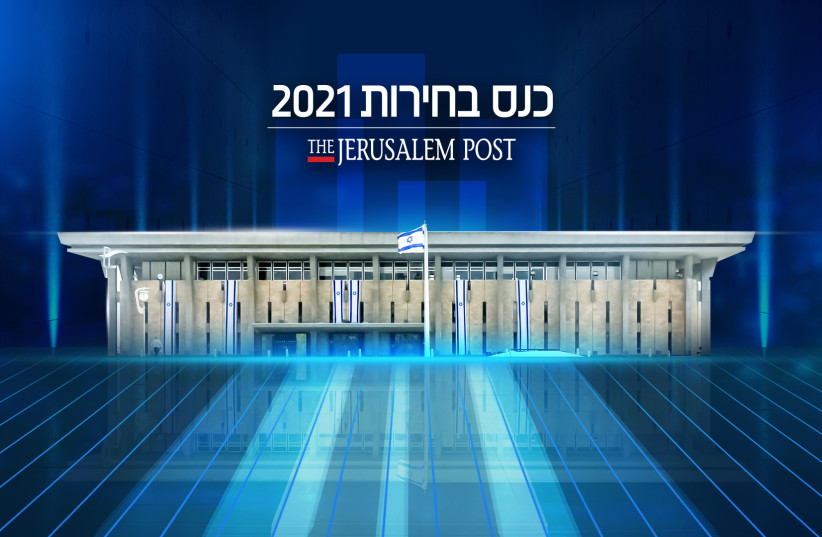 Jerusalem Post - Maariv 2021 Elections Conference (photo credit: JERUSALEM POST)