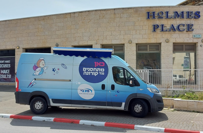 A COVID-19 van parked outside a Holmes Place Gym  (photo credit: MACCABI HEALTHCARE SERVICES SPOKESPERSON)