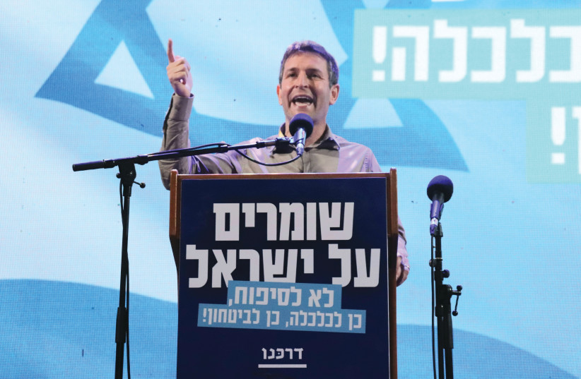 YAIR FINK BELIEVES that civil society can take its fate into its own hands – and cause change. (photo credit: Courtesy)