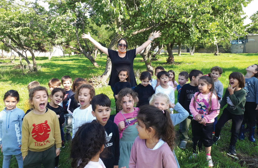 SIMCHA COHEN and her pre-kindergarten class. (photo credit: NETZACH ISRAEL)