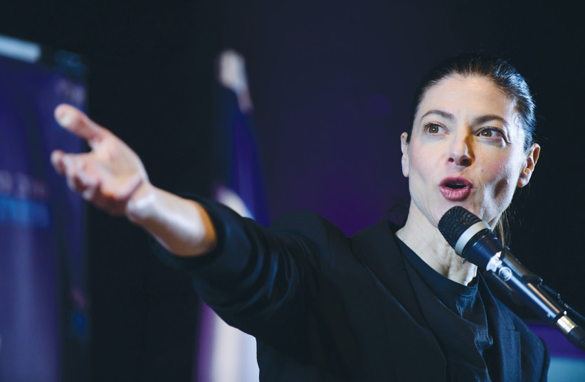 LABOR PARTY leader Merav Michaeli speaks at a party conference in Hod Hasharon on Sunday. (photo credit: TOMER NEUBERG/FLASH90)