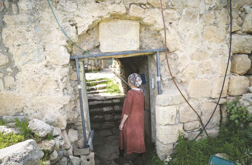 THE TOMB of Jesse and Ruth in the city of Hebron. (photo credit: GERSHON ELINSON/FLASH90)