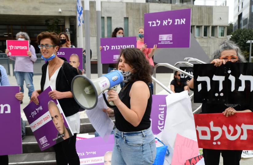 Protest outside Tel Aviv Magistrate's Court amid hearing on suit against Eyal Golan, March, 2021 (photo credit: AVSHALOM SASSONI/MAARIV)
