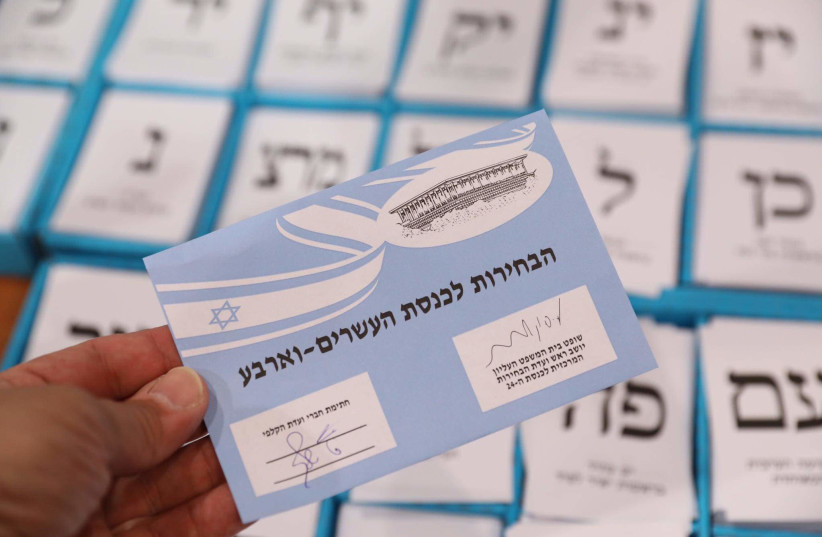 Israel Elections: Voting ballot, March 23, 2021. (photo credit: MARC ISRAEL SELLEM/THE JERUSALEM POST)