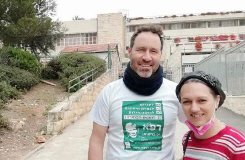 David and Stephanie Kable at their polling place in the Katamon neighborhood of Jerusalem. (photo credit: Courtesy)