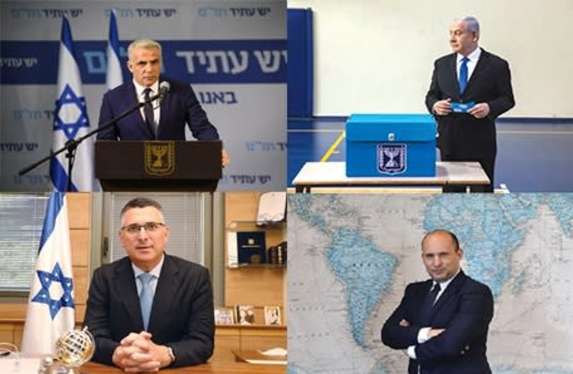 Coalition conundrum: What could Israel's next government look like?