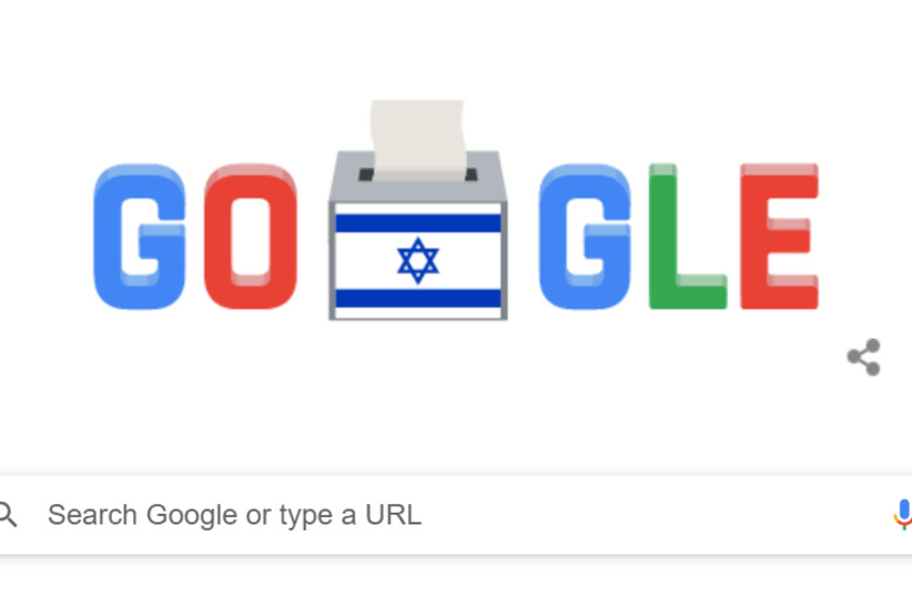 Google Doodle for Israel's election day (photo credit: screenshot)