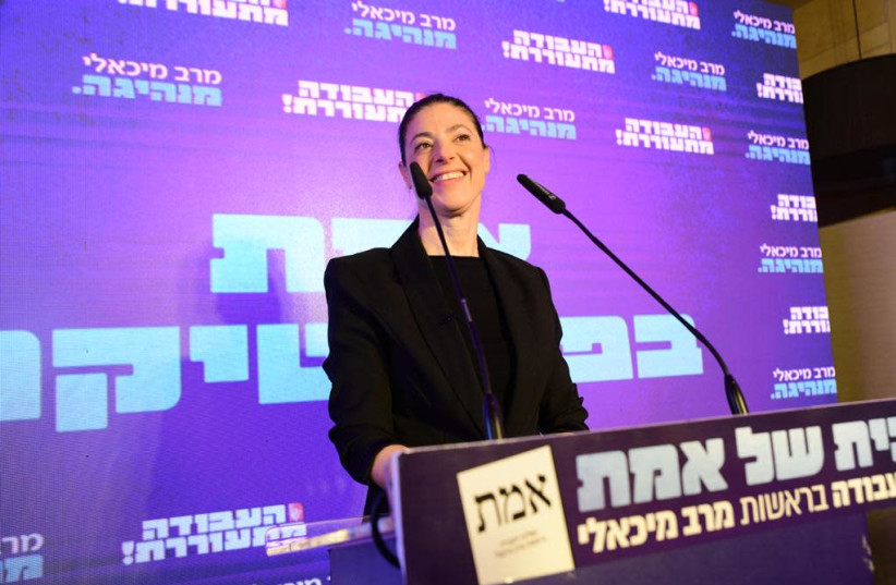 Labor Party leader Merav Michaeli. (photo credit: AVSHALOM SASSONI/MAARIV)