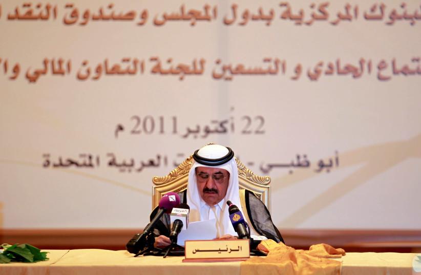 UAE Finance Minister and Deputy Ruler of Dubai Sheikh Hamdan bin Rashid Al Maktoum speaks during a meeting of Gulf Central Bank Governors and finance ministers in Abu Dhabi, United Arab Emirates October 22, 2011. (photo credit: JUMANA EL HELOUEH/ REUTERS)