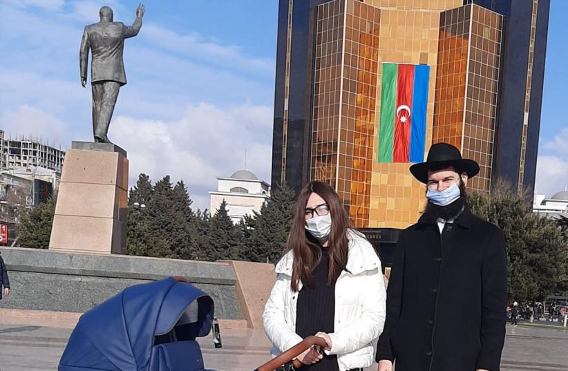 Rabbi Nakhshon Yunaev and his family in Azerbaijan (photo credit: Courtesy)