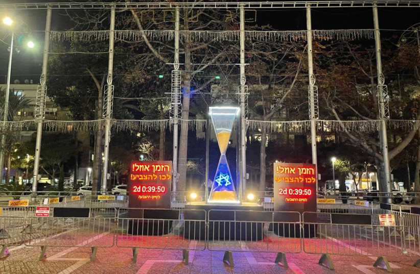 Hourglass with a Star of David in Tel Aviv's Rabin Square (photo credit: ELDAD RAFAELI)