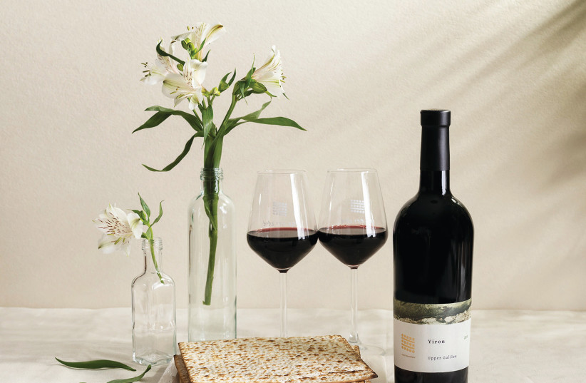 WINE AND the four glasses: As much a part of Passover as the matzah. (photo credit: GALIL MOUNTAIN WINERY)