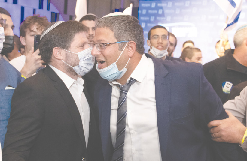 BEZALEL SMOTRICH (left) and Itamar Ben-Gvir celebrate at Religious Zionist Party headquarters in Modi'in on election night (photo credit: SRAYA DIAMANT/FLASH90)