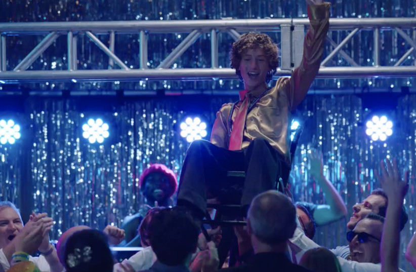 """Steele Robbins as Donny in """"Donny's Bar Mitzvah.""""  (photo credit: THE CIRCLE COLLECTIVE)"""