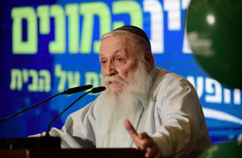 Rabbi Haim Drukman attends the campaign launch of the right-wing Yamina party, ahead of the Israeli general elections, February 12, 2020.  (photo credit: TOMER NEUBERG/FLASH90)
