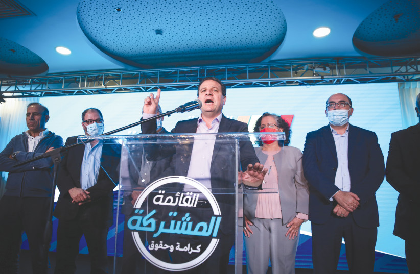 JOINT LIST chairman Ayman Odeh and party members gather at Joint List headquarters in Shfaram on election night, last Tuesday. (photo credit: DAVID COHEN/FLASH 90)