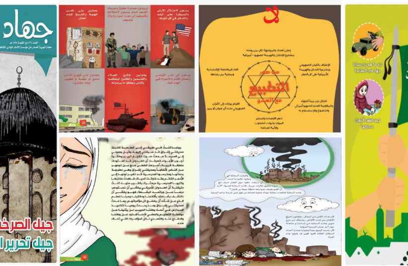 Front covers of Jihad magazine. (photo credit: IMPACT-SE)