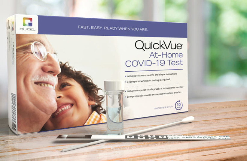 QuickVue At-Home coronavirus testing kit (photo credit: RIMIPHARM GROUP)