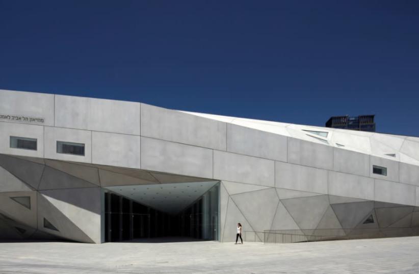 Tel Aviv Museum of Art (photo credit: Courtesy)