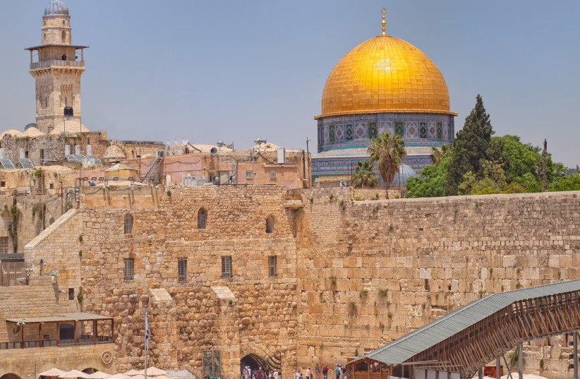 The Dome of the Rock and the Western Wall, Jerusalem. (photo credit: Wikimedia Commons)