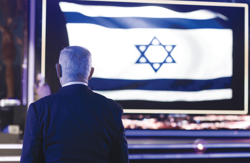ISRAEL WILL be fine no matter who is prime minister. (photo credit: DUDU BACHAR/POOL)