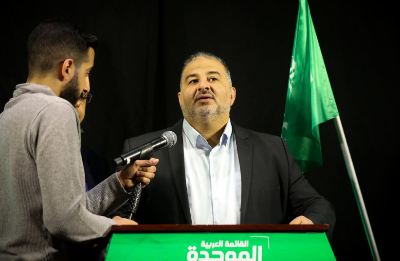 Ra'am party leader Mansour Abbas speaks during a press conference in Nazareth, April 1, 2021.  (photo credit: DAVID COHEN/FLASH 90)