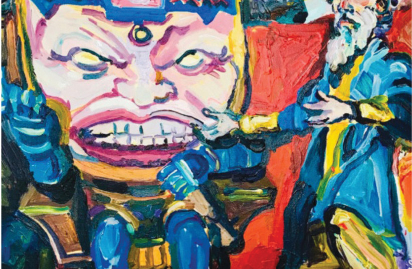 'MOSES MEETS MODOK' by Joel Silverstein (photo credit: Courtesy)