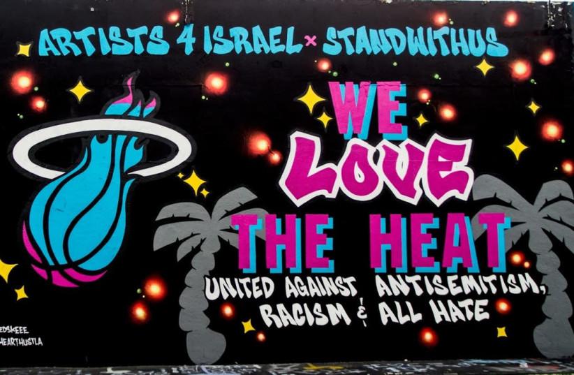 Mural - Miami Heat (photo credit: LUIS MENDOZA)