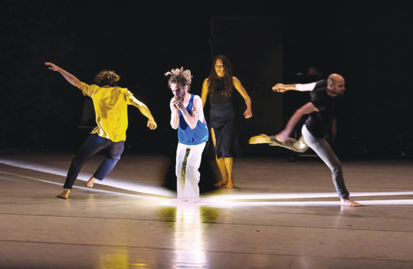VERTIGO POWER of Balance's 'Shape On Us.' (photo credit: YOEL LEVY)