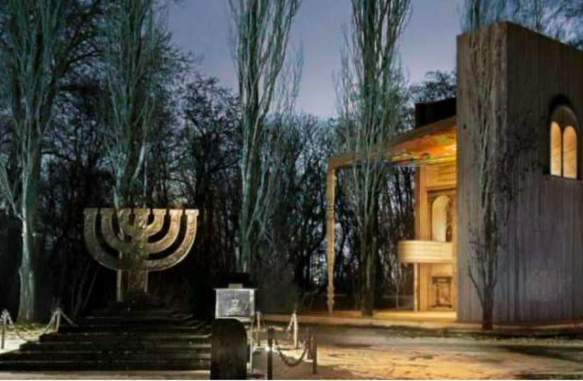 Synagogue de Babyn Yar (crédit photo: BYHMC)