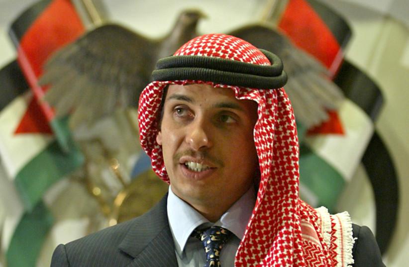 Jordan's Crown Prince Hamza bin Hussein delivers a speech in Amman (photo credit: REUTERS)