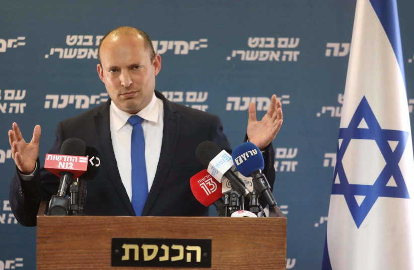 Yamina head Naftali Bennett speaks after PM Benjamin Netanyahu is given mandate to form a government, April 6, 2021 (photo credit: MARC ISRAEL SELLEM)