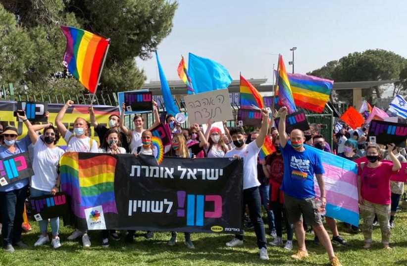 Women's and LGBTQ organizations extremist parties as Israel's 24th Knesset is sworn in, April 6, 2021 (photo credit: THE AGUDAH – THE ASSOCIATION FOR LGBTQ EQUALITY IN ISRAEL)