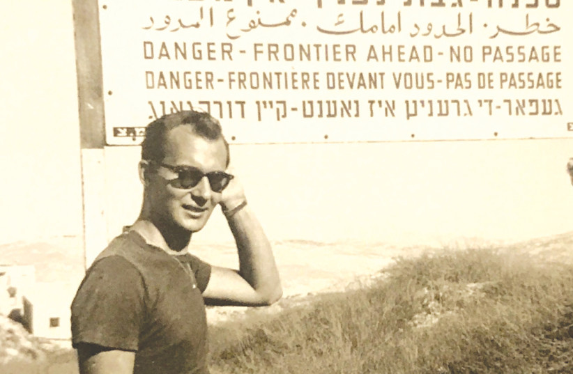 DOV TROYANSKY takes part in the Betar delegation to the Machon LeMadrichei Chutz La'aretz – the Institute for Youth Leaders from Abroad – in 1952-1953. (photo credit: COURTESY BERNARD DOV TROY)