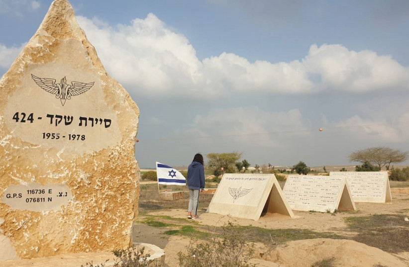 Sayeret Shaked Park (photo credit: COURTESY SAYERET SHAKED)