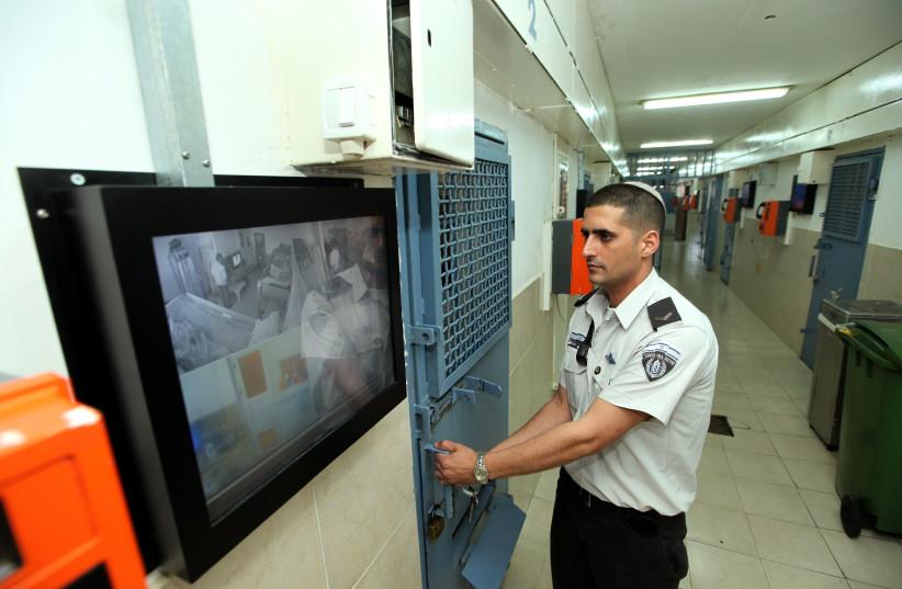 View from inside the Nitzan Prison in Ramle. February 27, 2012. (photo credit: MOSHE SHAI/FLASH90)