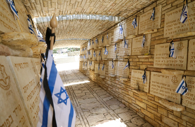 Mount Herzl on Israel's Remembrance Day.  (photo credit: MARC ISRAEL SELLEM)