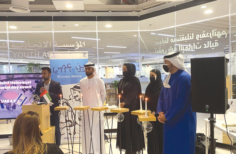 FROM DISCUSSING a shared vision for the future to social activities, participants in the delegation were able to normalize Israeli-Emirati relations through the lens of social media. Pictured: the first-ever Holocaust memorial event held in an Arab country.  (photo credit: Courtesy)