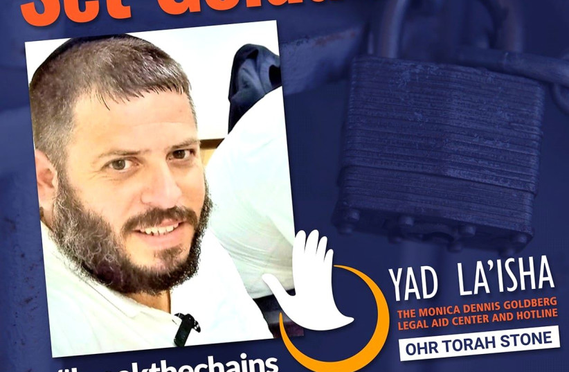 Rabbinical court approves shaming as method to coax get refuser into paying. (photo credit: YAD L'ISHA)