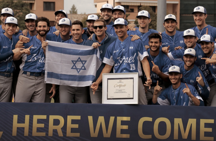 ONE OF only six teams that will play in the baseball tournament at the Tokyo Olympics, Israel has a solid chance of capturing a medal (photo credit: ISRAEL ASSOCIATION OF BASEBALL/ COURTESY)