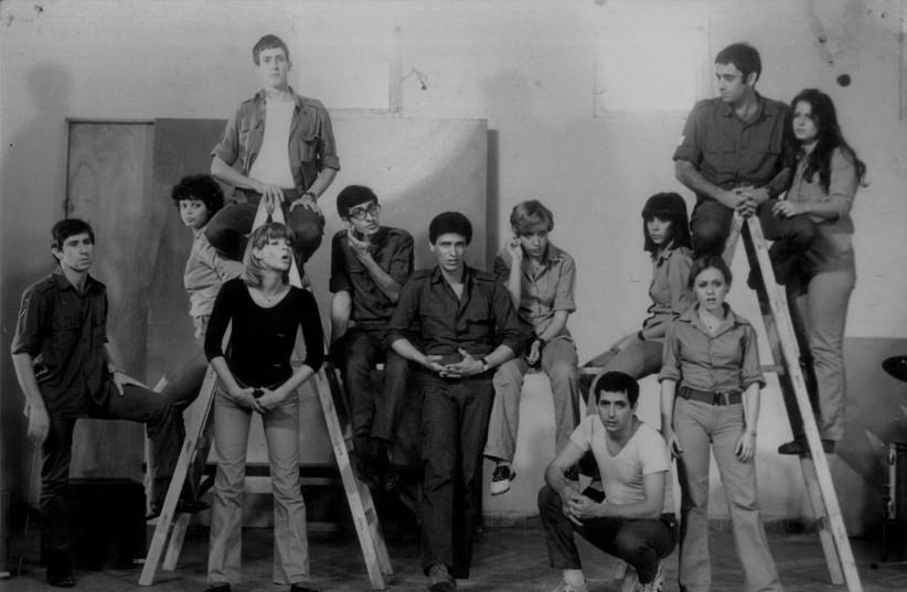 AVI NESHER'S debut film, 'The Troupe (Halahaka)' from 1978. (photo credit: YONI HAMENACHEM)