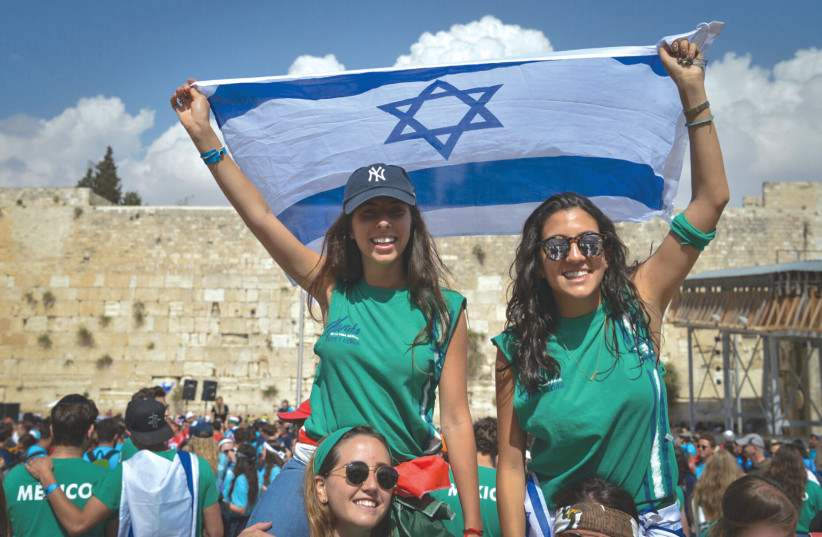 JEWISH YOUTHS in Jerusalem take part in a March of the Living event in 2017. (photo credit: YOSSI ZELIGER/FLASH90)