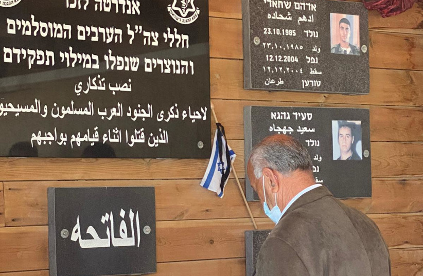 Remembrance Day ceremony at the town of Ar'ara (photo credit: SOLAL PEKIEL)