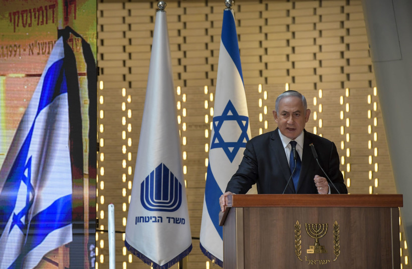 Prime Minister Netanyahu speaking at the 2021 state Remembrance Day ceremony at Mount Herzl (photo credit: KOBI GIDEON/GPO)