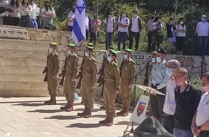 The annual Remembrance Day ceremony at the Kfar Etzion cemetery in Gush Etzion (photo credit: GUSH ETZION REGIONAL COUNCIL)
